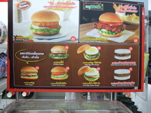 hamburger prices in Thailand
