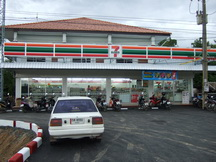 7 11 in hang dong